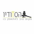הסטודיו חיפה